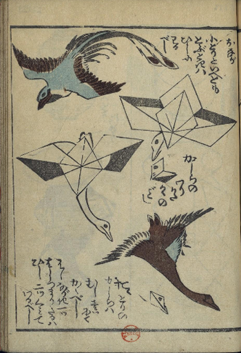 Hokusai6
