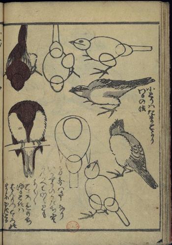 Hokusai7